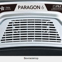 Беговая дорожка Horizon Paragon 6