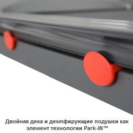 Беговая дорожка Carbon T601E