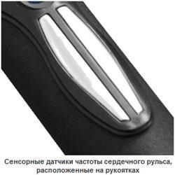 Беговая дорожка Oxygen Riviera II HRC+Vibra